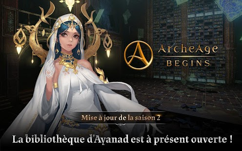 ArcheAge BEGINS Capture d'écran