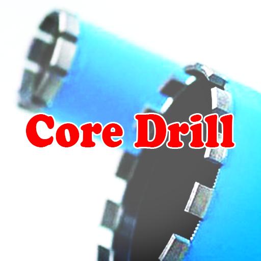 Core Drill 商業 LOGO-玩APPs