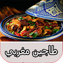 طاجين مغربي icon
