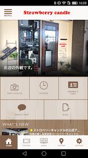 東大阪の美容室ストロベリーキャンドル - náhled
