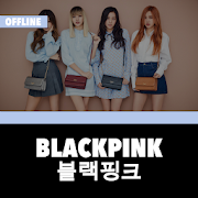 App Blackpink Offline - KPop APK for Windows Phone