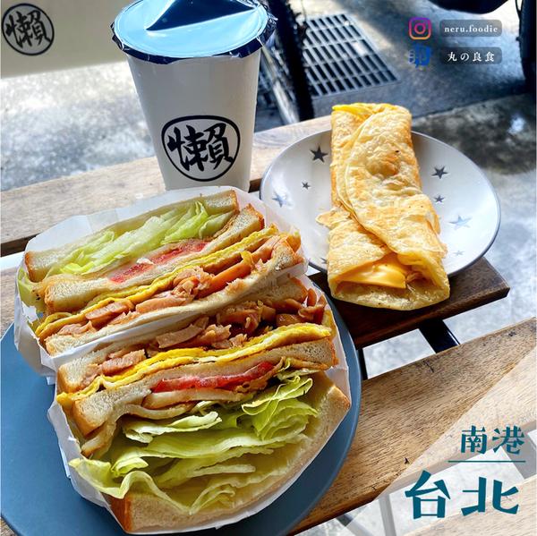 小南港-懶人私廚