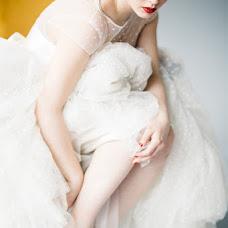Wedding photographer Sarah Stein (sarahstein). Photo of 14.04.2015