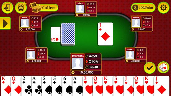 Карточные игры марьяж