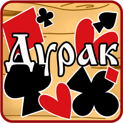 Durak card game (game)