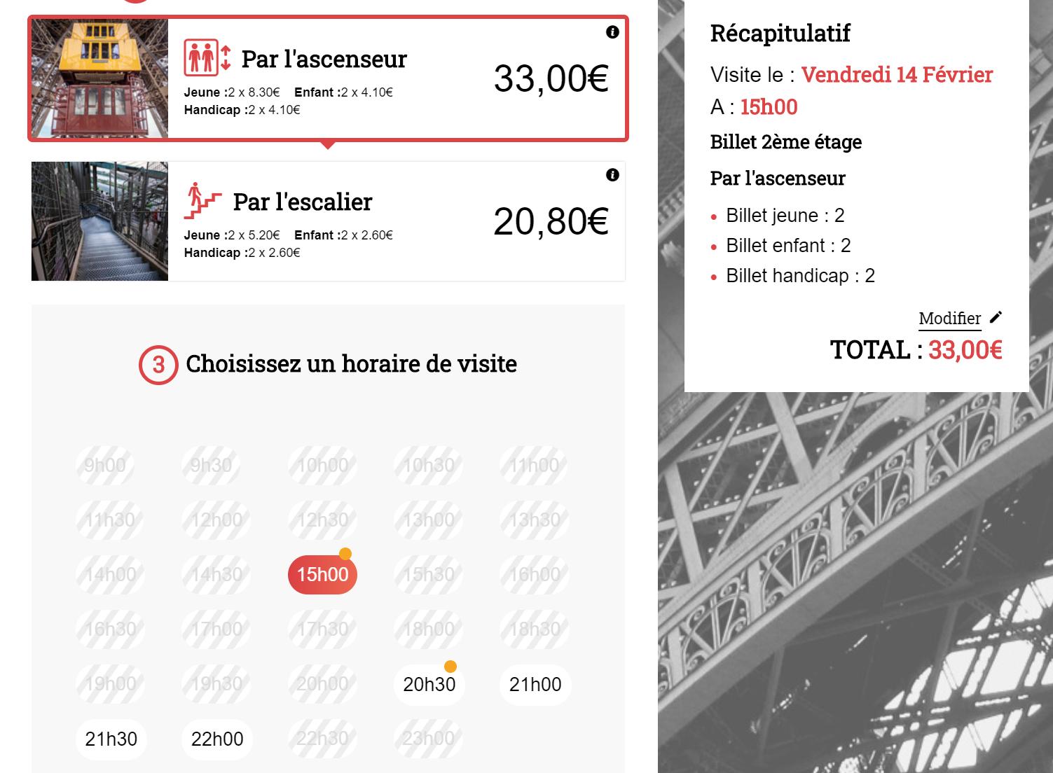 Покупка билетов на Эйфелеву башню