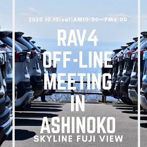 RAV4  Adventure 2019のカスタム事例画像 アユキチ@RAV4 SRM☆SPECIALさんの2020年09月14日08:49の投稿