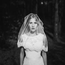 Wedding photographer Misha Shuteev (tdsotm). Photo of 02.06.2016