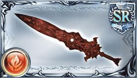 赤き依代の剣