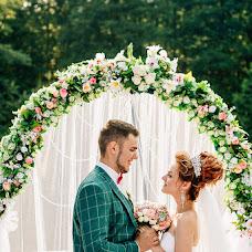 Wedding photographer Ekaterina Razina (rozarock). Photo of 07.05.2018