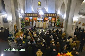 Photo: svduh.at.ua
