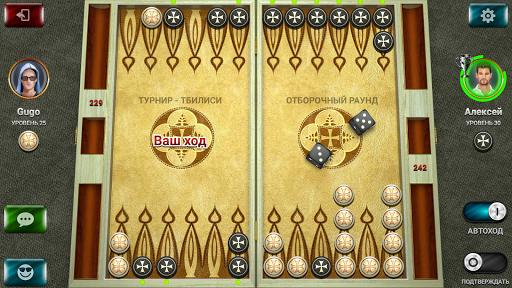 Длинные Нарды: Чемпионат онлайн APK MOD (Astuce) screenshots 1