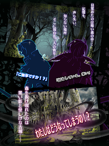 乙女脱出ゲーム 光と影のレグルス~迷宮の王子たち~ screenshot 5
