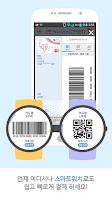 Screenshot of 신한카드 - 신한 앱카드(간편결제)