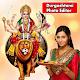 Goddess Durga Maa Photo Frames : Durgashtami for PC-Windows 7,8,10 and Mac