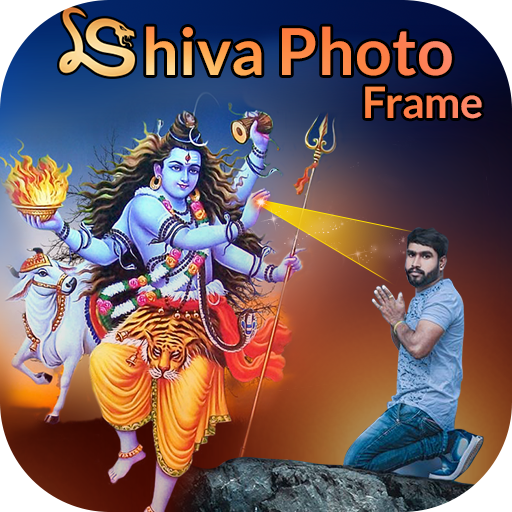 Shiva Photo Editor - Shiva Photo Frame