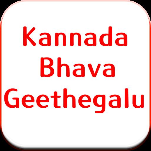 Kannada Bhavageethegalu
