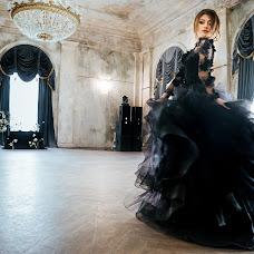 Wedding photographer Aleksandr Rayskiy (Sanderrays). Photo of 10.05.2018