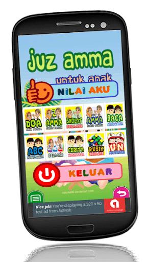 Juz Amma  screenshots 8