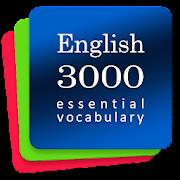 English Vocabulary Builder App. Essential Words