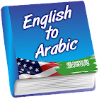 Inglés Árabe Dictirónico icon