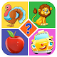 Download Trivia Quiz Game For PC Windows and Mac