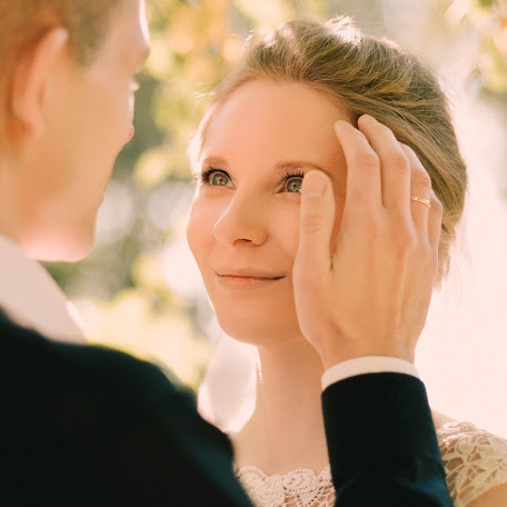 Wedding photographer Natalya Sokolova (liasokolovskaya). Photo of 02.11.2017