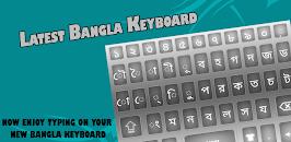 Download New Bangla Keyboard 2019: Bangla Keyboard App APK