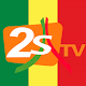 Replay 2STV (app)