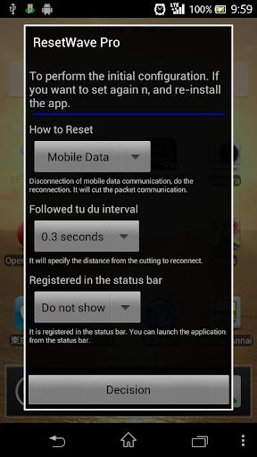 ST無線電復位|玩工具App免費|玩APPs