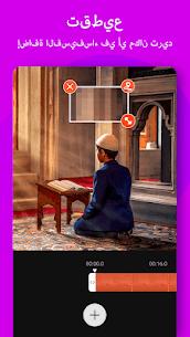 تحميل تطبيق VideoShow v8.8.3rc لتحرير الفيديو للأندرويد مجاناً 3