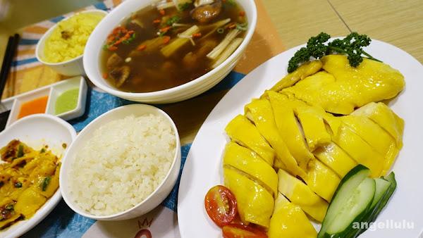 獨家薑黃瑞記海南雞飯,冰火五重天的雞肉超嫩又多汁~(免服務費/可外送)