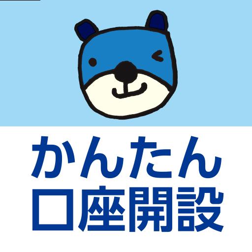 北洋銀行 口座開設アプリ 財經 App LOGO-硬是要APP