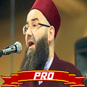Cübbeli Ahmet Hoca Sohbetleri
