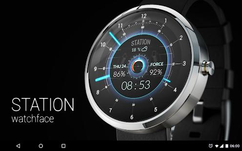 STATION - Watch face Screenshot 9