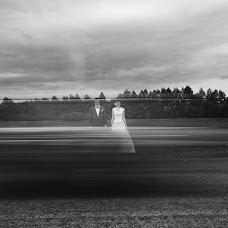 Wedding photographer Yuriy Koloskov (Yukos). Photo of 28.05.2013