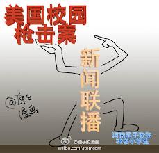 Photo: 原子漫画:厚此薄彼
