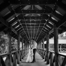 Wedding photographer Tatyana Sarycheva (SarychevaTatiana). Photo of 05.10.2016