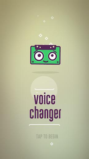 修飾音声効果