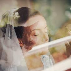 Wedding photographer Petia Emilova (smailka). Photo of 11.09.2018