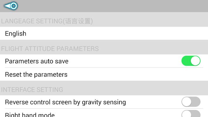 Helicute FPV - screenshot