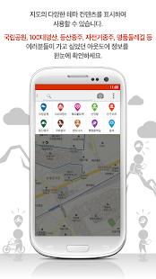TRANGGLE GPS- screenshot thumbnail