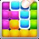 Bonbons Block Puzzle