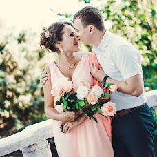 Wedding photographer Elena Tereschenko (tereshenkofoto). Photo of 20.08.2016