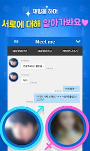 소개팅,소셜데이팅,채팅어플,애인만들기-프렌즈톡 screenshot 4