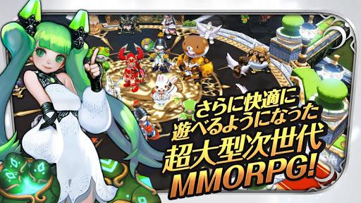 アークスフィア【3DMMORPG】