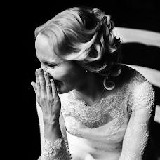 Wedding photographer Nadezhda Prutovykh (NadiPruti). Photo of 26.04.2017