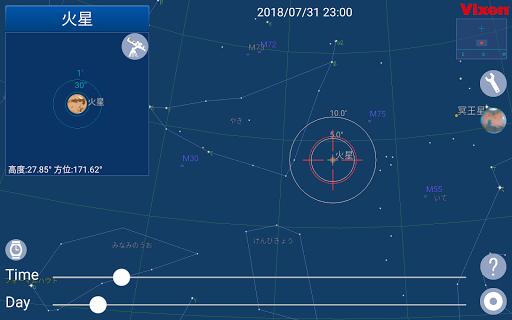 Planet Book 3.0 Windows u7528 8