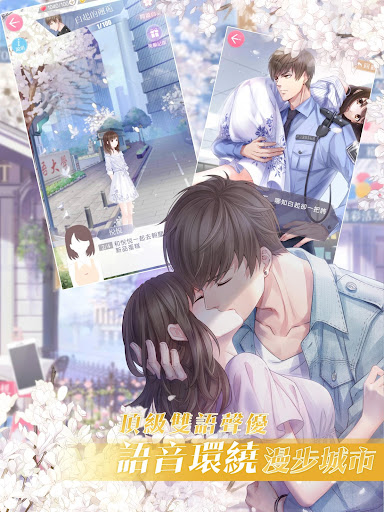 Screenshot for 戀與製作人 in Hong Kong Play Store
