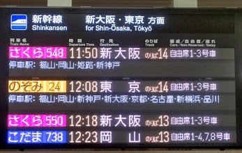 Photo: Juna-aikatauluissa oli aluksi hiukan ihmettelemistä ...